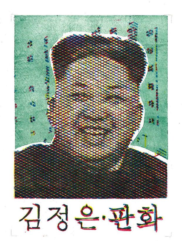 Holzschnitt des nordkoreanischen Diktators Kim Jong Un des Künstlers Guido Löhrer. Mit diesem Bild wird er unter Anderem in der Galerie Frutti dell Arte auf der Aachener Kunstroute 2016 zu sehen sein.