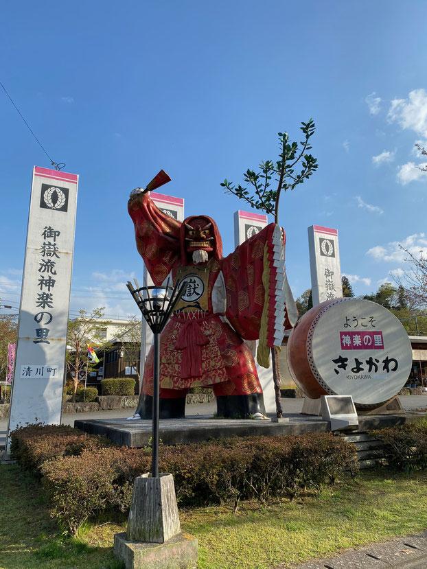 大分県産ローカルタレントが豊後大野市の道の駅きよかわを訪ねた