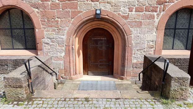 2017,  Kapitelsaal Eingang, Bild: H.Forsch