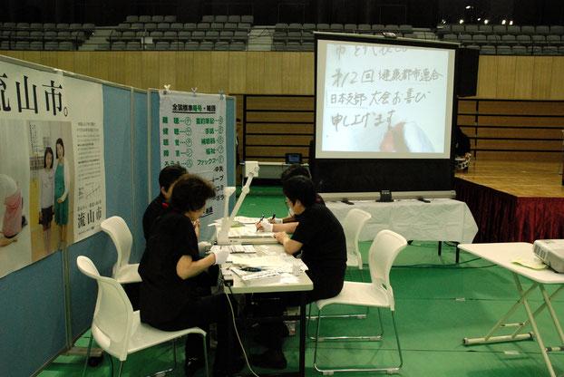 さまざまな参加者に対応するため、手話や筆談が用意された