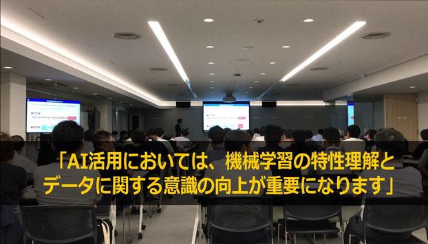 AI/IoT/5G/ビッグデータなど、デジタル人材育成で人気の企業研修講師依頼