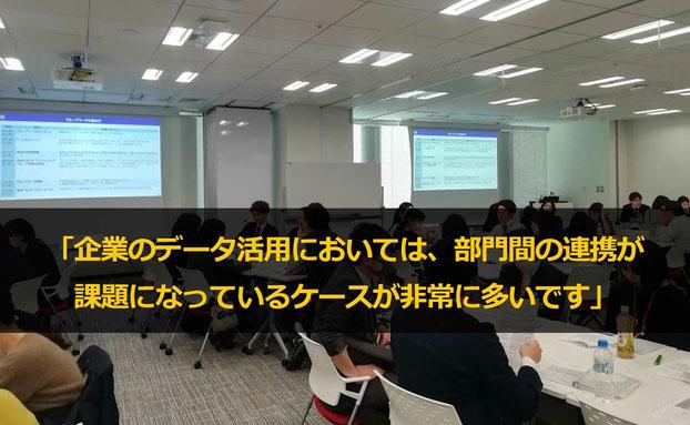 AI/IoT/5G/ビッグデータ基礎・活用など、IT デジタル人材育成に関する研修講師依頼