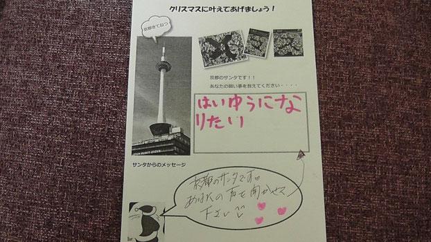 20120806~7 大船渡・陸前高田七夕祭りにて 10歳 祐大くん