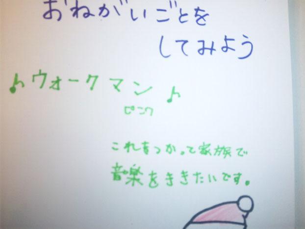 福島県会津若松市 花菜ちゃん12才
