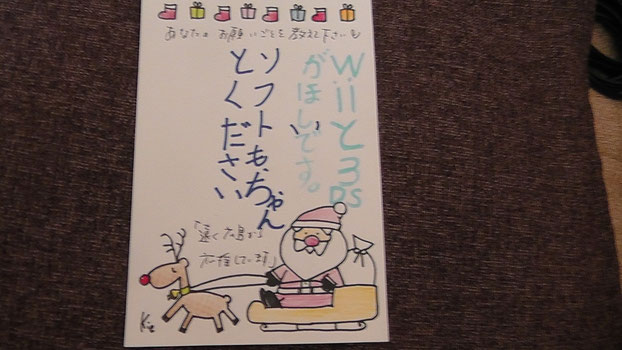 20120806~7 大船渡・陸前高田七夕祭りにて 9歳玲唯ちゃん