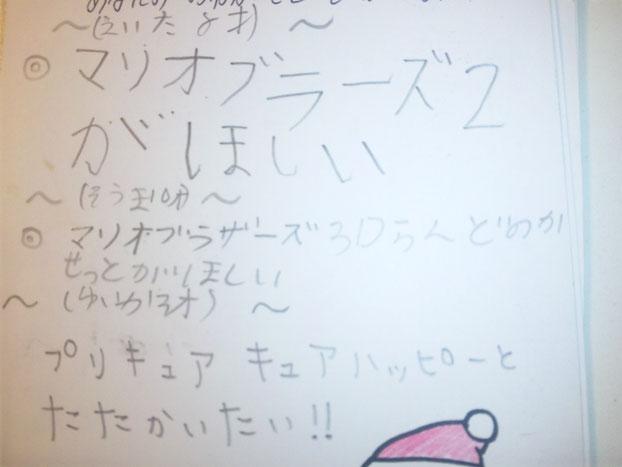 愛知県岡崎市 えいたくん8才、そうまくん10才、ゆいかちゃん3才
