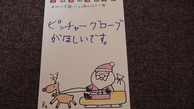 20120806~7 大船渡・陸前高田七夕祭りにて 11歳 輝ちゃん