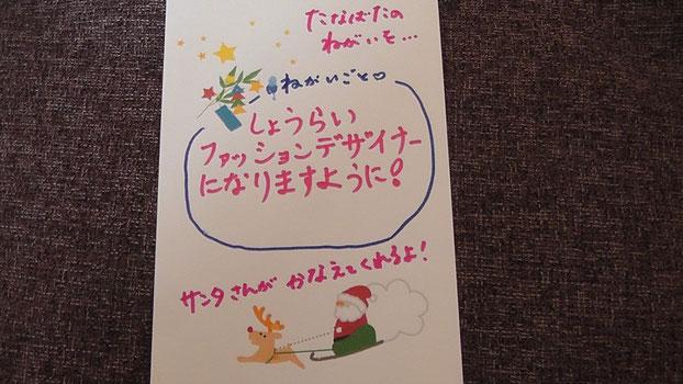 20120806~7 大船渡・陸前高田七夕祭りにて 詳細なし