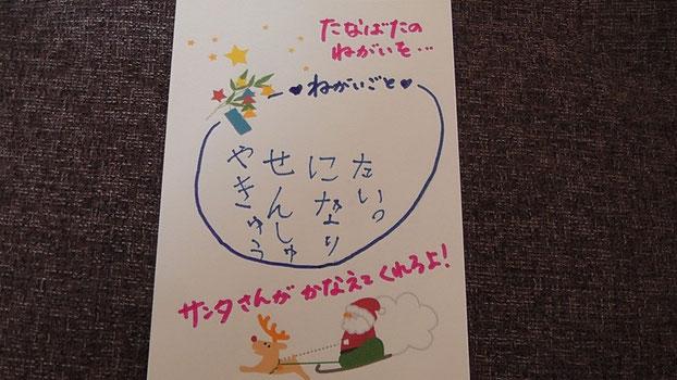 20120806~7 大船渡・陸前高田七夕祭りにて 6歳 たつきちゃん