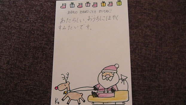20120806~7 大船渡・陸前高田七夕祭りにて 7歳 はるせちゃん