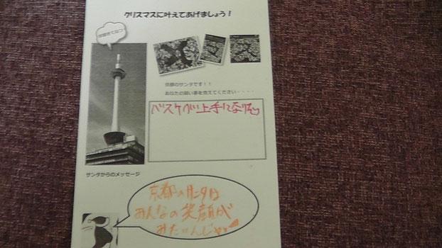 20120806~7 大船渡・陸前高田七夕祭りにて 11歳 拓真くん