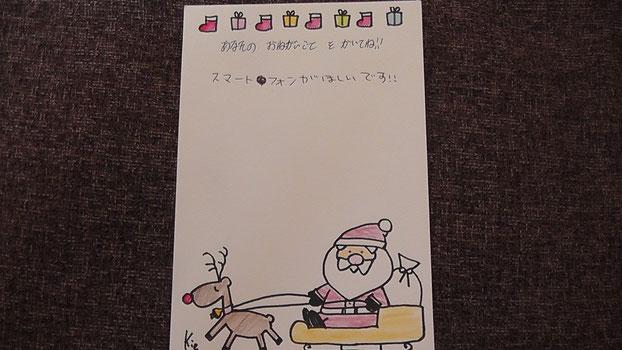 20120806~7 大船渡・陸前高田七夕祭りにて 10歳 ひろせちゃん