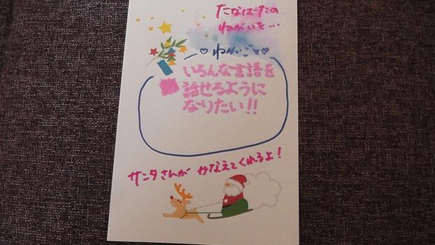 20120806~7 大船渡・陸前高田七夕祭りにて 14歳 春菜さん