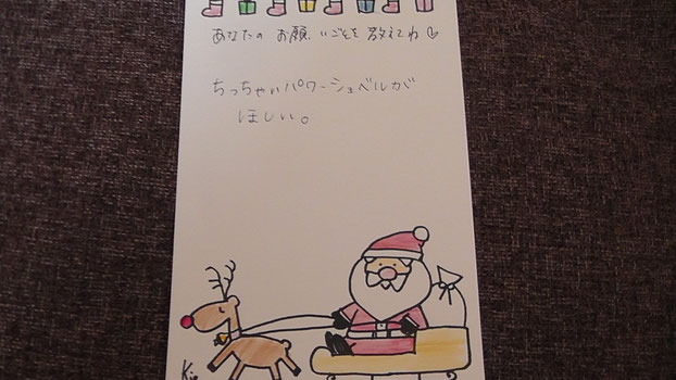 20120806~7 大船渡・陸前高田七夕祭りにて 1歳 耀ちゃん