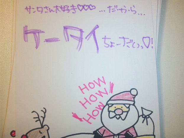 福島県会津若松市 ゆりやちゃん14才