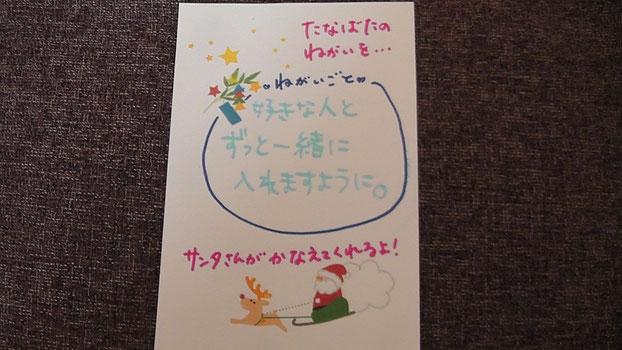 20120806~7 大船渡・陸前高田七夕祭りにて 13歳 千尋さん
