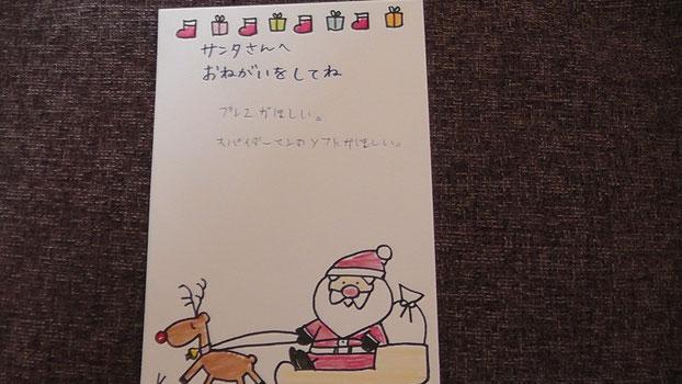 20120806~7 大船渡・陸前高田七夕祭りにて 14歳 康友くん