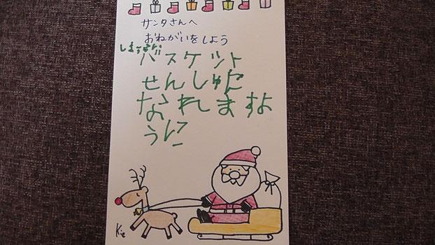 20120806~7 大船渡・陸前高田七夕祭りにて 7歳 まなとちゃん