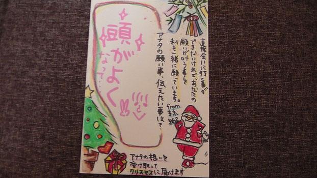 20120806~7 大船渡・陸前高田七夕祭りにて 12歳 れなちゃん