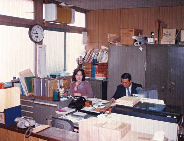 昭和40年代の事務所、写っているのは現社長の両親