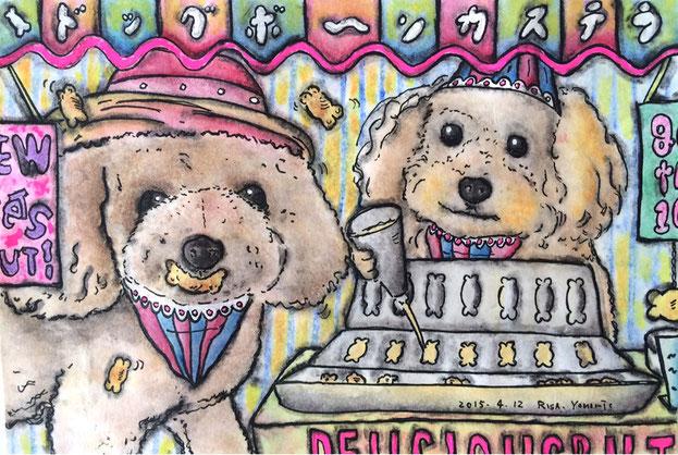 題:ナッツちゃんとくるみちゃんのカステラ屋台