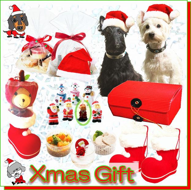 犬用クリスマスディナー,ギフト,人気プレゼント,わんちゃん無添加おやつ,デザート
