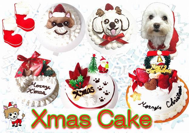 犬用クリスマスケーキ,無添加Xmas,ケーキ,わんちゃんおやつ,手作りドッグフードWANBANAワンバナ,