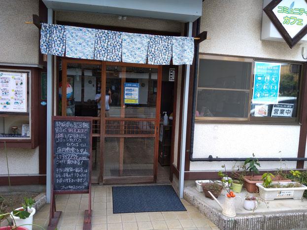 コミュニティカフェひろばの入り口