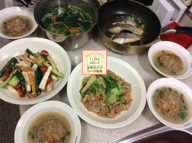 大阪兵庫で家事代行サービスで食事作り家政婦夕食作りで蓮根まんじゅう