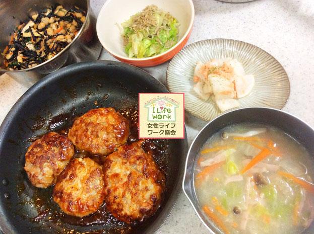 大阪兵庫で家事代行サービスで食事作り家政婦夕食作りでハンバーグ