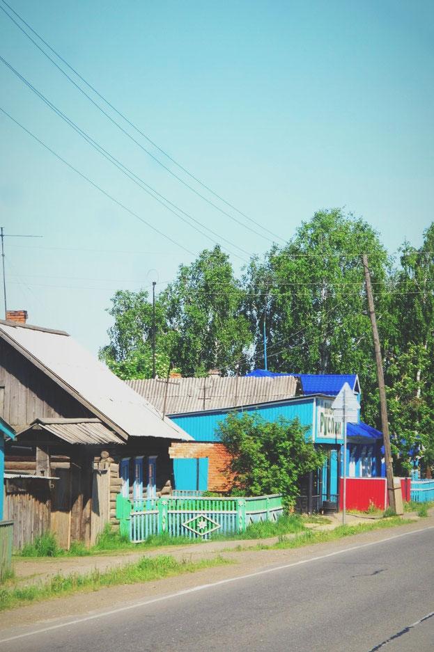 bigousteppes russie sibérie