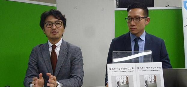 写真左は金田さん、右が永井さん