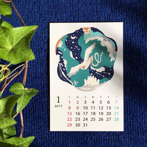 わたしのお気に入り♥・・・tepping(フカザワテツヤさん)の卓上カレンダー。2月のお茶会「冬のゆったりカフェ」にいらしていただくとお土産としてついてきます♪一年をクリエイティブに暮らしたい方、冬のお茶会へWelcome!です♥