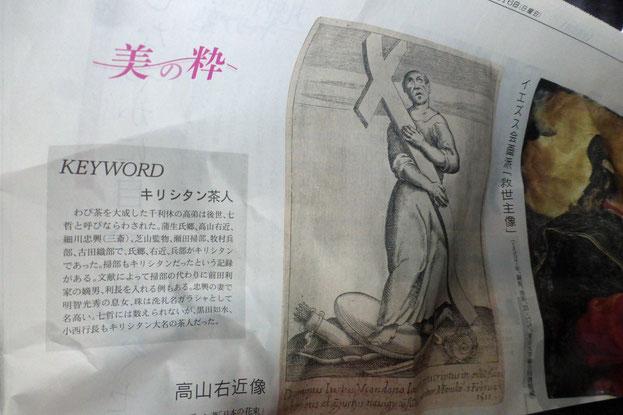 お昼食べに行くとき持田先生の車は新聞紙で保護 …窯詰でホコリだらけの身なので その光景を密かに爆笑しながら  偶然にも座席から拝見した内容