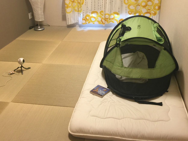 PeaPod Plus Travel Tent for Baby Sleep While on a Family Vacation in Japan