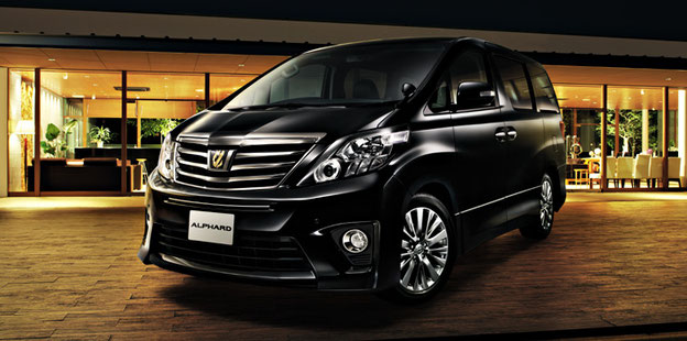Car Hire Japan - Alphard the Legend