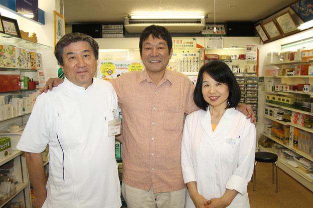 永滝薬局ブログ
