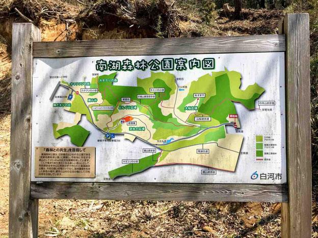 白河市 南湖森林公園