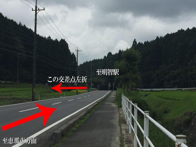野立て看板の交差点を左折