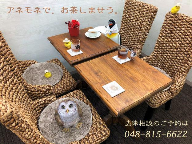 弁護士吉岡毅の法律夜話トップページ