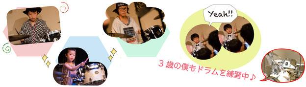 名古屋のドラム教室 徳川ミュージックアカデミー
