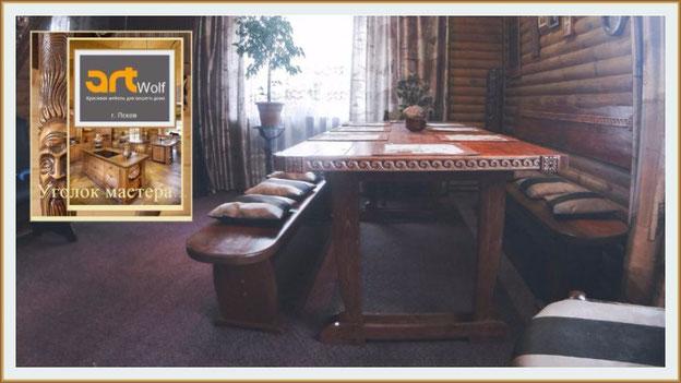 Стол под старину для столовой