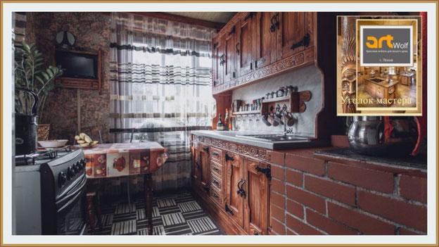 Кухня из массива под старину.
