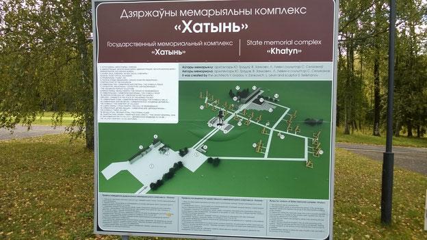 Mit den Neuen sind wir auch zur Gedenkstätte Khatyn gefahren.