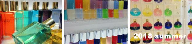オーラライト・センセーションカラーセラピーボトルキャンペーン