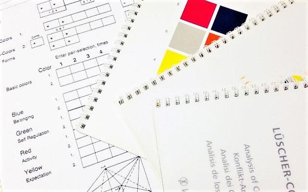 色彩心理診断リュッシャーカラーテスト