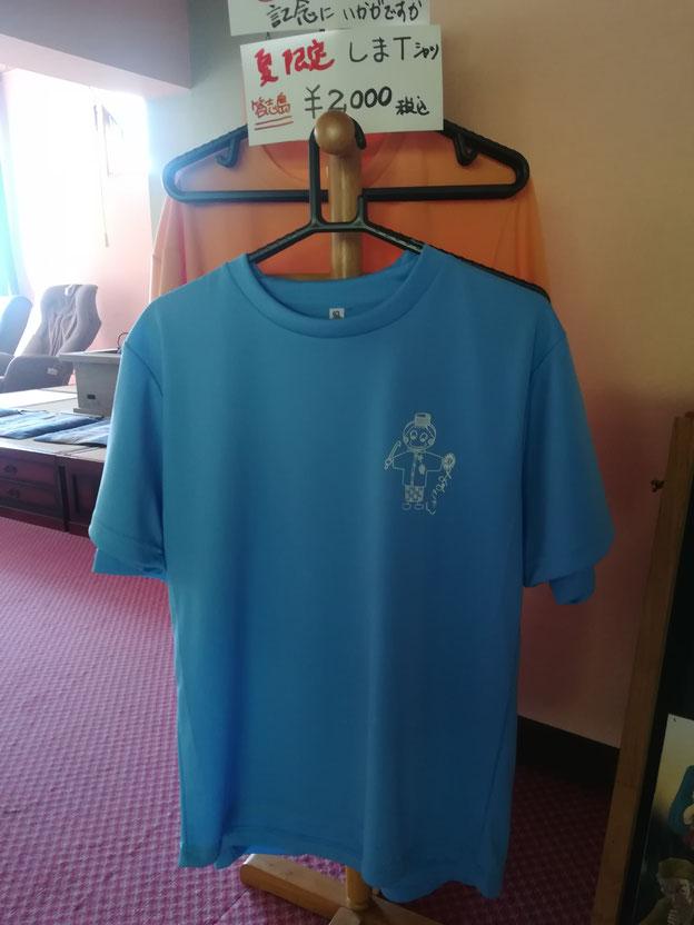 かよこ姉がデザインしたあまちゃんTシャツ