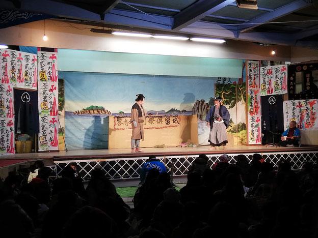 町内会の劇