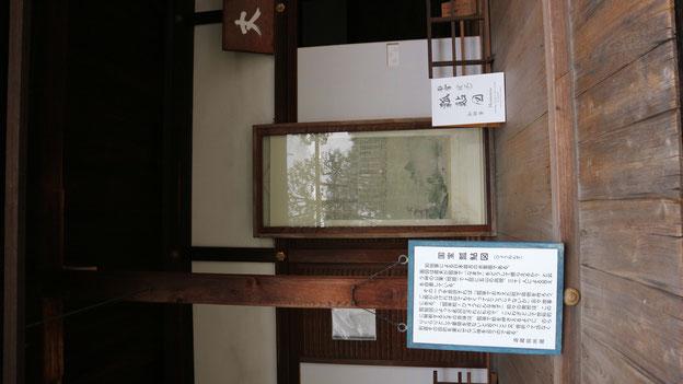 本堂の前に展示されている国宝瓢鮎図(ひょうねんず)のパプリカ