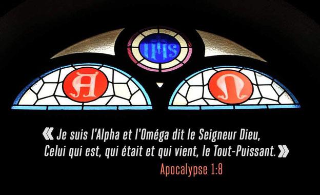 Jéhovah, le Tout-Puissant, est aussi l'Alpha et l'Oméga. Apocalypse 1 :8 : «Je suis l'Alpha et l'Oméga, dit le Seigneur Dieu, celui qui est, qui était et qui vient, le Tout-Puissant.»